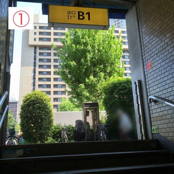 東京メトロ飯田橋駅 B1出口を出ます。